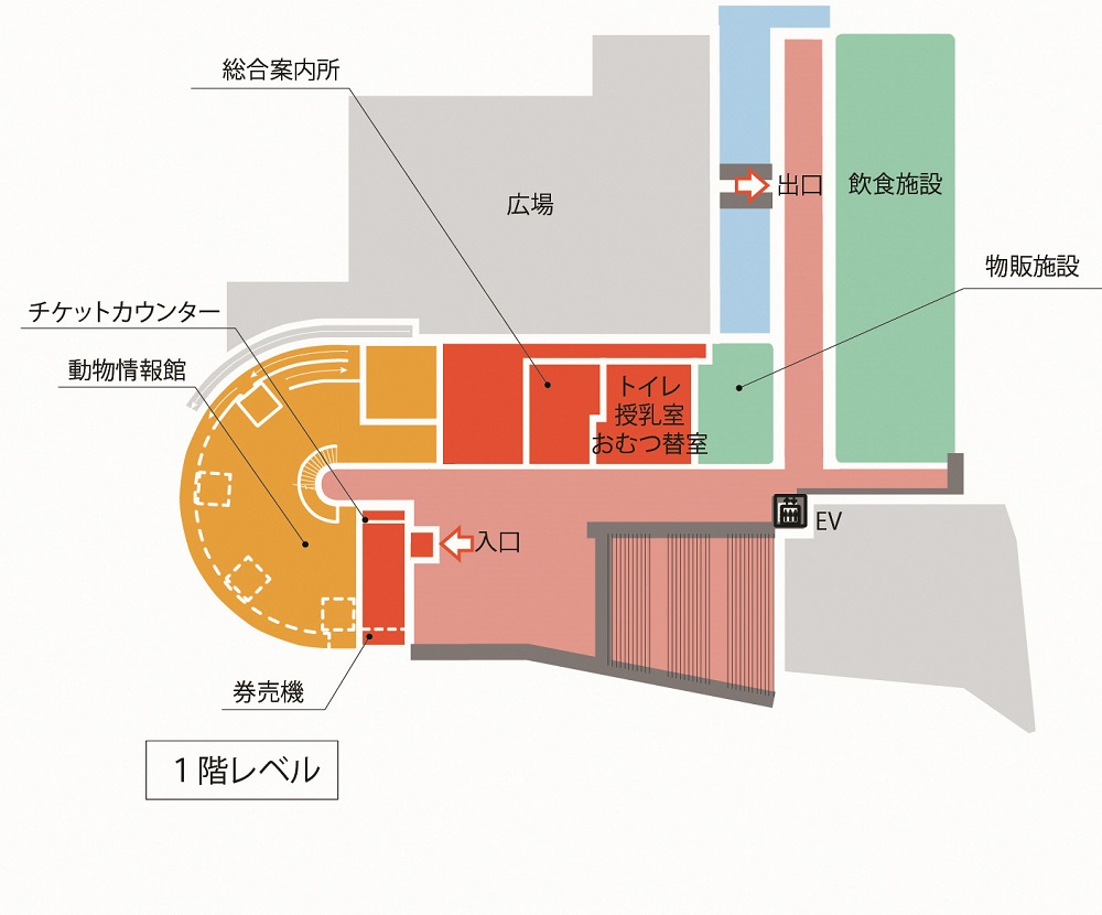 植物園 動 福岡 市